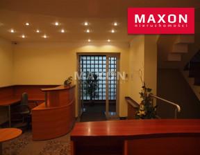 Biuro na sprzedaż, Warszawa Bemowo ul. Lustrzana, 4 800 000 zł, 600 m2, 651/LBS/MAX