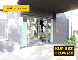 Komercyjne na sprzedaż, Katowice Załęże, 1 zł, 2770 m2, LAGY771