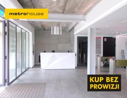 Biurowiec na sprzedaż, Katowice Załęże, 1 zł, 3362 m2, BUTO007