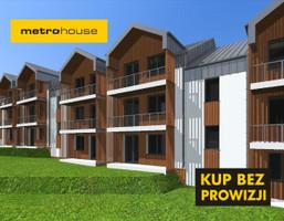 Mieszkanie na sprzedaż, Rzeszowski Boguchwała Kielanówka, 208 125 zł, 46,25 m2, JIGE021