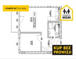 Mieszkanie na sprzedaż, Kołobrzeski Gościno Kwiatowa, 147 100 zł, 41,89 m2, GUBE158