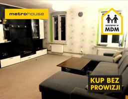 Kawalerka na sprzedaż, Katowice Murcki Kołodzieja, 108 000 zł, 43,1 m2, DIFO962