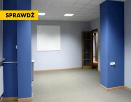 Biuro na wynajem, Ostrowski Ostrów Wielkopolski, 5700 zł, 300 m2, RAMO819