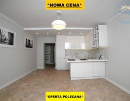 Mieszkanie na sprzedaż, Białystok Piaski Jerzego Waszyngtona, 289 000 zł, 53 m2, 227/5687/OMS