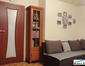 Mieszkanie na sprzedaż, Radom Gajowa, 290 000 zł, 59,51 m2, 35/9242/OMS