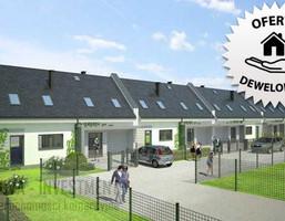Dom na sprzedaż, Gliwicki Rudziniec Kleszczów Polna, 439 000 zł, 130 m2, 5389