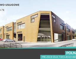 Biurowiec na sprzedaż, Toruń Wrzosy Polna, 310 800 zł, 74 m2, 4-3