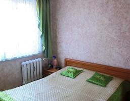 Mieszkanie na sprzedaż, Katowice Giszowiec Miła, 230 000 zł, 60,5 m2, 43966