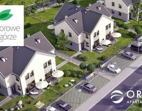 Mieszkanie na sprzedaż, Pucki (pow.) Kosakowo (gm.) Suchy Dwór Orla, 499 000 zł, 85 m2, 6