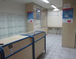 Lokal na sprzedaż, Lublin Fabryczna, 50 000 zł, 43,08 m2, 156