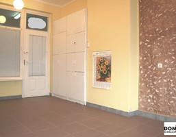Biurowiec na sprzedaż, Białostocki Białystok Przydworcowe, 74 000 zł, 18,5 m2, LS-4434