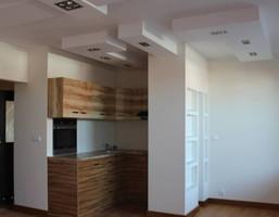Mieszkanie na sprzedaż, Warszawa Ursus Gołąbki Magnacka, 318 000 zł, 40,5 m2, 224/4956/OMS