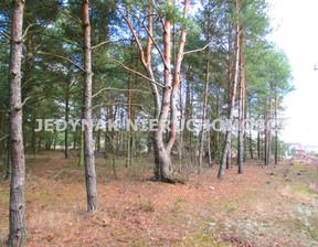 Działka na sprzedaż, Nakielski Szubin Zamość, 64 080 zł, 1068 m2, JDK-GS-1315