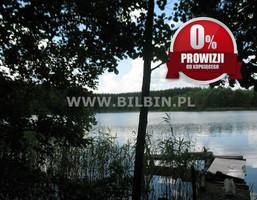 Działka na sprzedaż, Sejneński Sejny Berźniki-Folwark, 19 000 zł, 393 m2, BIL-GS-548-5