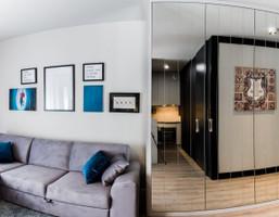 Mieszkanie na wynajem, Wrocław Krzyki Borek Ślężna, 2300 zł, 40 m2, 161