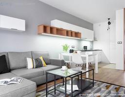 Mieszkanie na wynajem, Katowice Dąb Johna Baildona, 2250 zł, 50 m2, 4642
