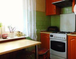 Mieszkanie na sprzedaż, Radom Ustronie Osiedlowa, 125 000 zł, 42,1 m2, 74783/3877/OMS