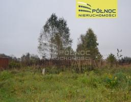 Działka na sprzedaż, Radom Okrężna, 65 000 zł, 750 m2, 21783/3877/OGS