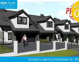 Dom na sprzedaż, Jastrzębie-Zdrój, 370 000 zł, 133,2 m2, 1892/4840/ODS