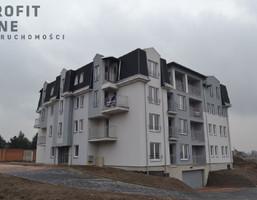 Kawalerka na sprzedaż, Częstochowa M. Częstochowa Lisiniec, 111 720 zł, 29,4 m2, PLI-MS-5231